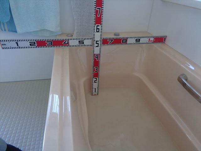 14.浴槽(After)深さ46cm